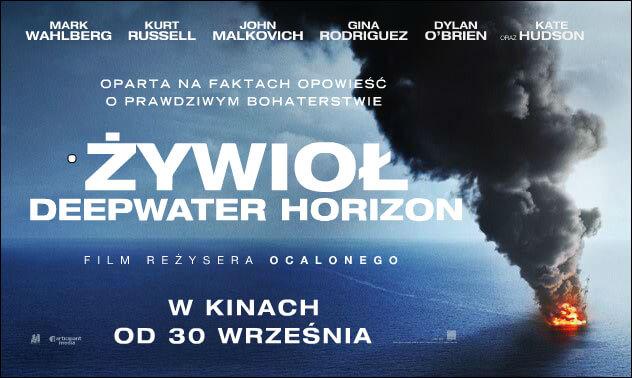 Plakat filmu Żywioł